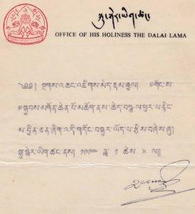 Dalai Lama Letter