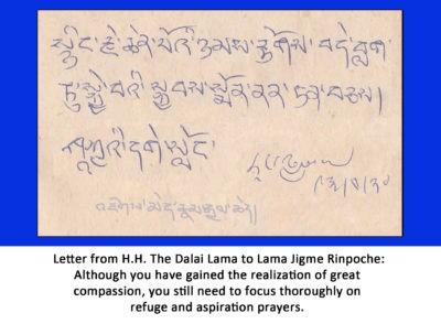 Dalai Lama Personal Letter