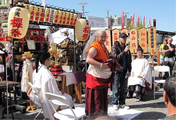 San Fransico buddhist event