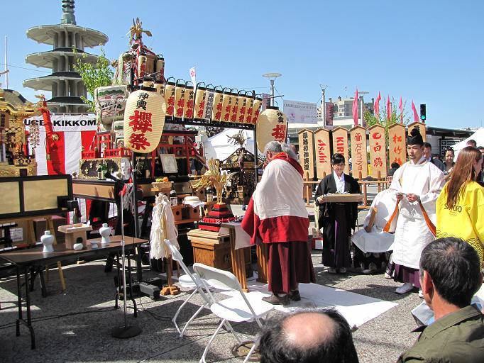 San franscio buddhist event2