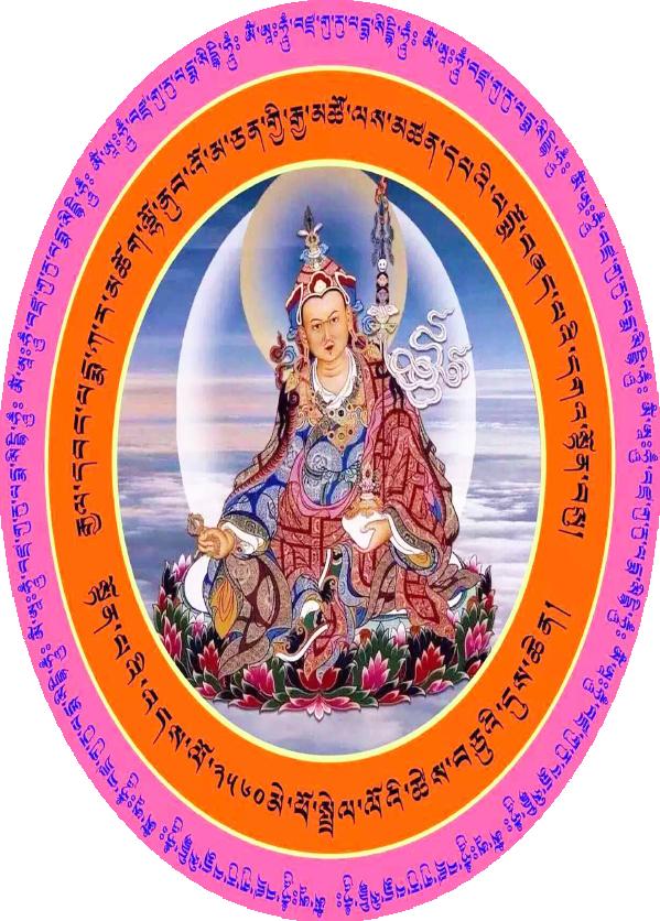 guru padmasambhava