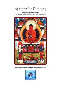 phowa book amitabha