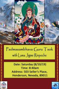 padmasambhava offering
