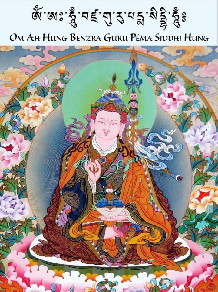 vajra guru mantra3